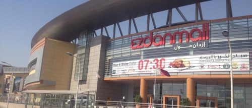 EZDAN MALL, ELAN MEDIA SIGN AD PARTNERSHIP