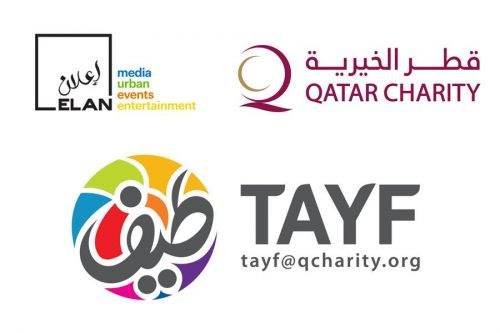 Elan Group participates in Tayf Program by Qatar Charity