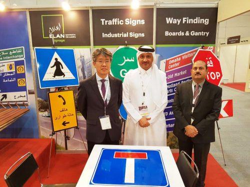 Elan Signage participates in Made in Qatar exhibition
