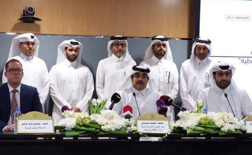 The Ministry of Culture and Sports Signs Management and Operating Contract