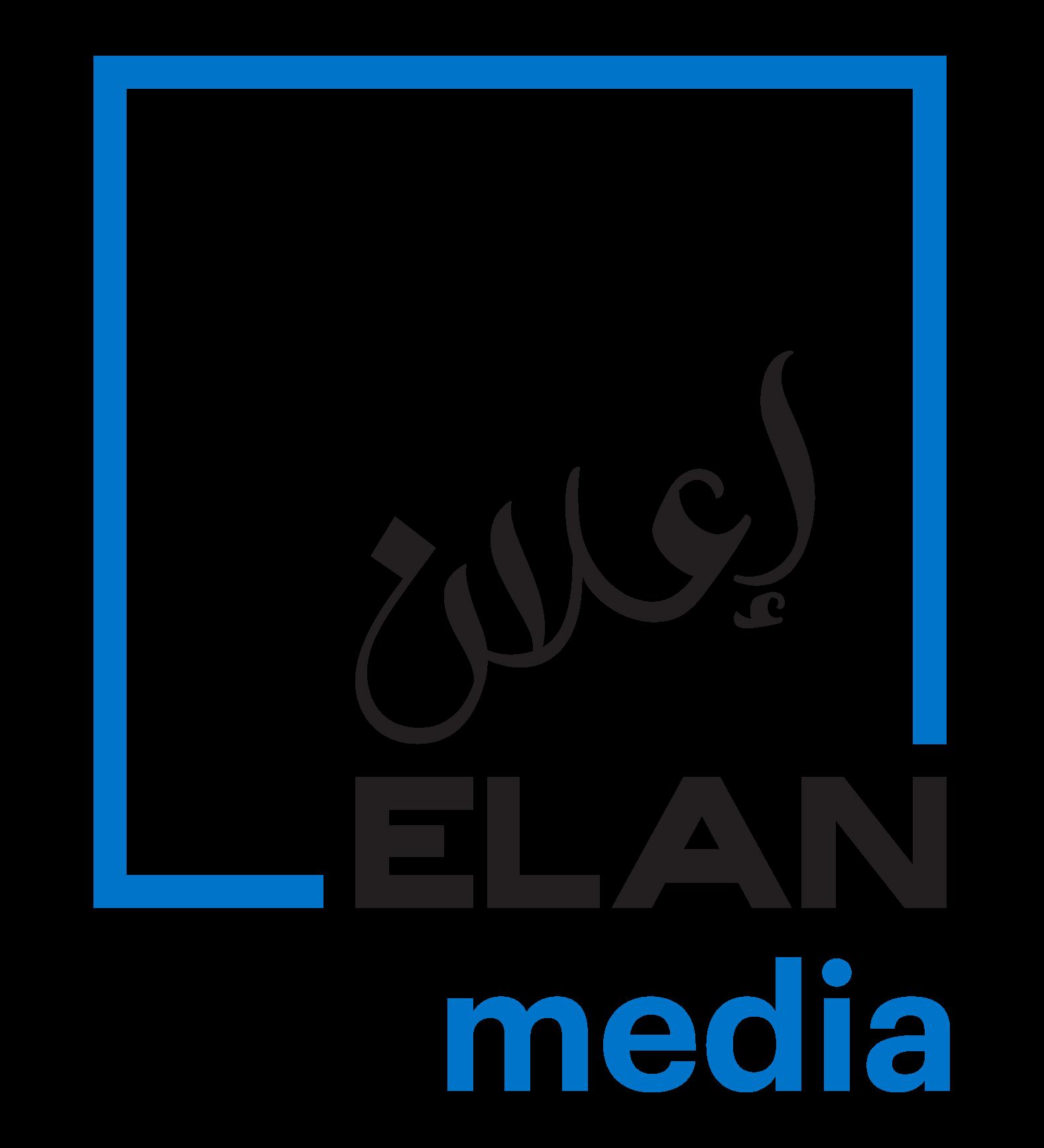 ELAN Media